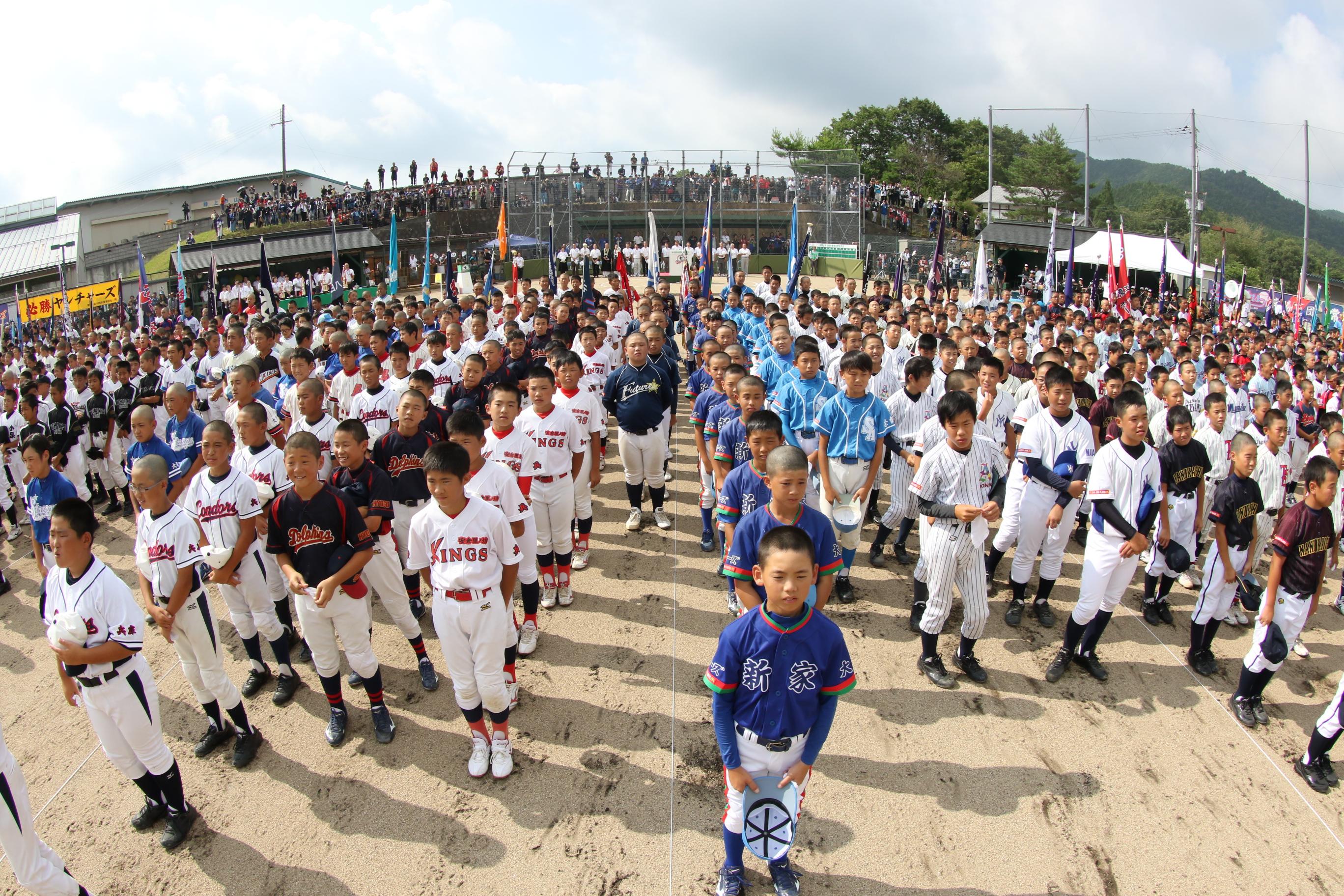 高野山旗全国学童軟式野球大会