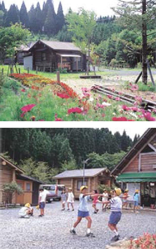 高野山森林公園