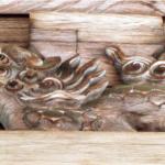 獅子(大会堂)