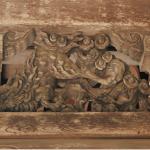 麒麟(金剛峯寺)
