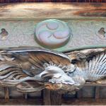 鳳凰(大師教会)